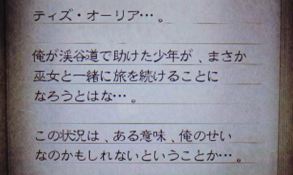 http://girldoll.org/img/121013_02.jpg