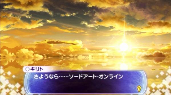 SAO -インフィニティ・モーメント- エンディング