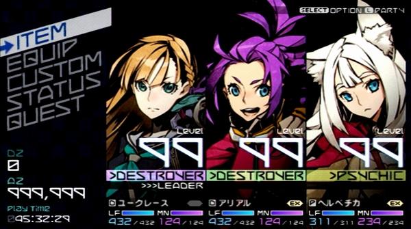 セブンスドラゴン2020-II カンスト